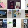 Top 10 iPhone 6 Cases für unter 1 Euro