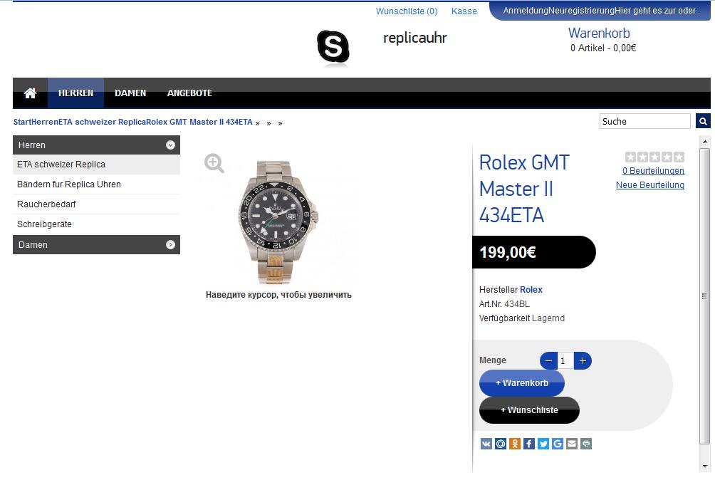 Billige Schweizer Luxusuhren