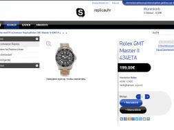 billige Schweizer Luxusuhren auf gadgetzone.de